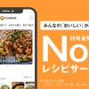 部活の差し入れに!はちみつレモン レシピ・作り方 by たむさん☻ 【クックパッド】